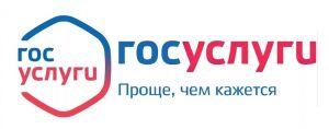 b_300_118_16777215_00_https___kamensk-uralskiy.ru_uploads_filemanager_526_7c2_83f_f53_2fc_a4e_5267c283ff532fca4e2132346e56eca89a87389572c85416b8fc6c721cb00d13e.jpg